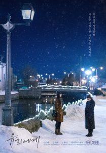Moonlit Winter