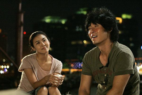 Haeundae (2009) แฮอุนแด มหาวินาศมนุษยชาติ